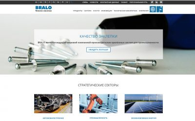 BRALO reaches its customers in Russia