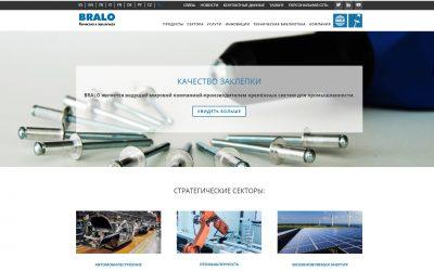BRALO llega a sus clientes en Rusia